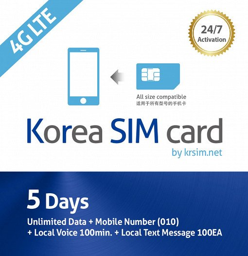 [KT Olleh] All-Included Sim Card - Unlimited LTE Data & Call & SMS (5/7/10/15/30 days)_1