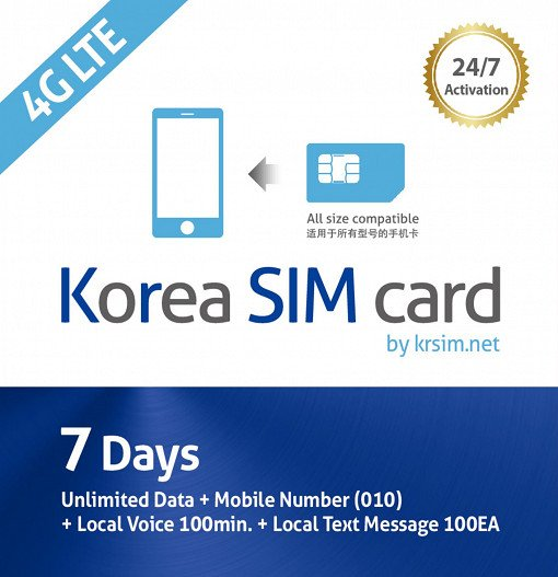 [KT Olleh] All-Included Sim Card - Unlimited LTE Data & Call & SMS (5/7/10/15/30 days)_2