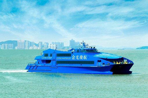 Hong Kong <-> Macau Cotai Ferry Discount Tickets_0