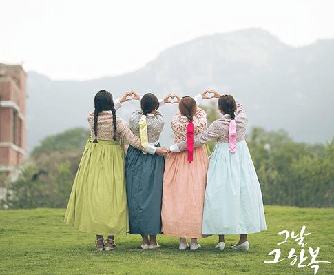 Hanbok Experience & Professional Photoshoot near Gyeongbok Palace_22