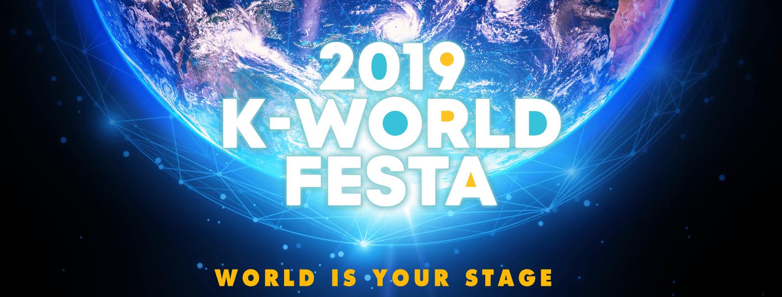 2019 K-World Festa Opening/Closing Ceremony Standing Ticket + Hanbok Experience (Aug 15/16/24)